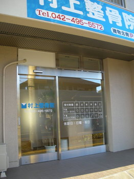 DSCN5566.JPG