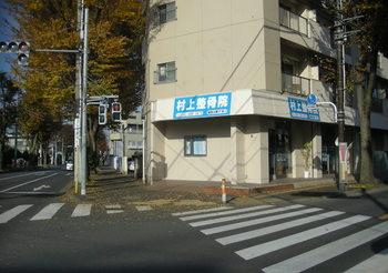DSCN5622.JPG