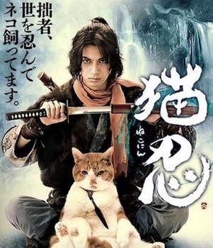11「猫忍」 (2).jpg
