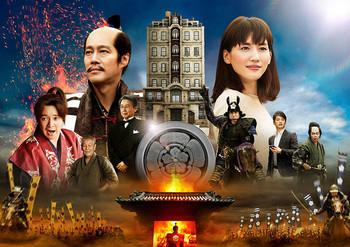 8「本能寺ホテル」2.jpg