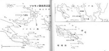 ソロモン諸島周辺2.jp2のコピー.jpg